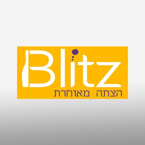 קהילת בליץ Blitz