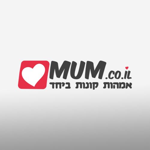 אמהות קונות ביחד